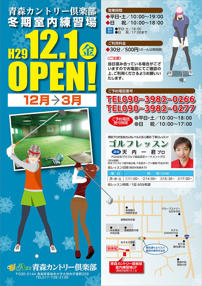 winter-golf_open